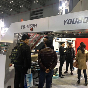 ICorrugated Aisa 2018 in Shanghai